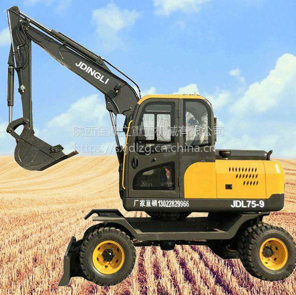带空调的小型挖掘机 金鼎立75轮式挖掘机