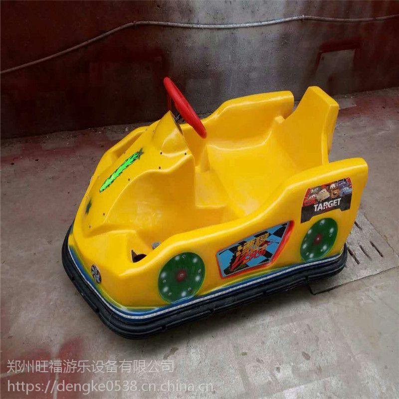 淮南儿童游乐场景区电动碰碰车炫彩漂移玩具车室外商场拉杆漂移车