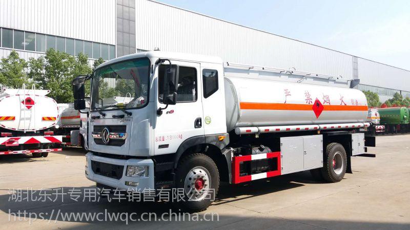 东风5吨油罐车送油车多少钱