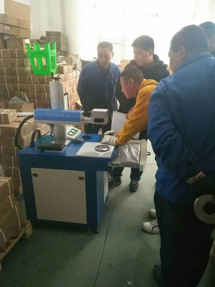 成都、内江模具标准配件激光刻字机,内江五金紧固件激光打标机、激光打码机销售