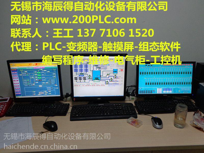泗洪西门子控制柜安装开发程序S7-1200
