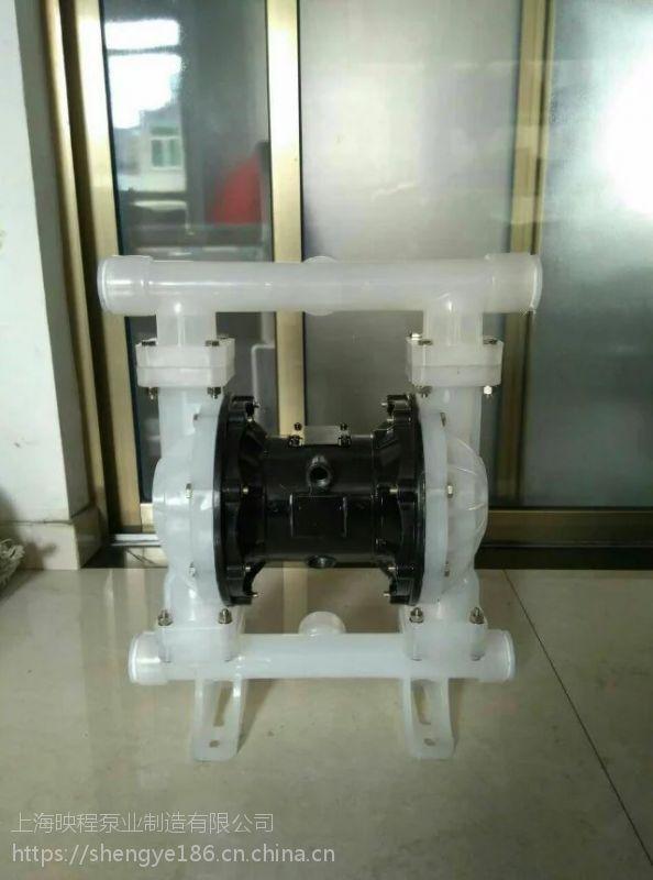 长治城区制药隔膜泵DBY-100化工泵