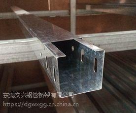 广东文兴不锈钢桥架知名品牌