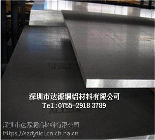 精密7075-T651进口铝板铝合金中***优良的产品