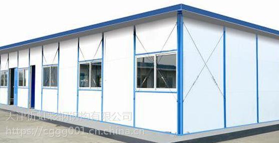 山西长治复合板低价供应彩钢活动房祈虹彩钢板