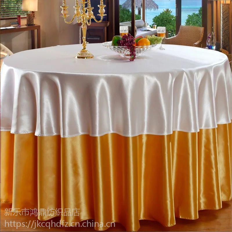 台布高端私人订制台布,椅套,桌布,酒店餐厅桌布