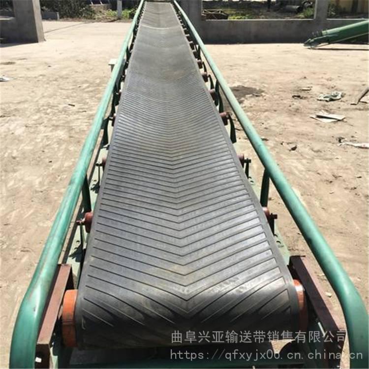 兴亚供应安徽省空心砖装车爬坡皮带机 地瓜装车皮带输送机