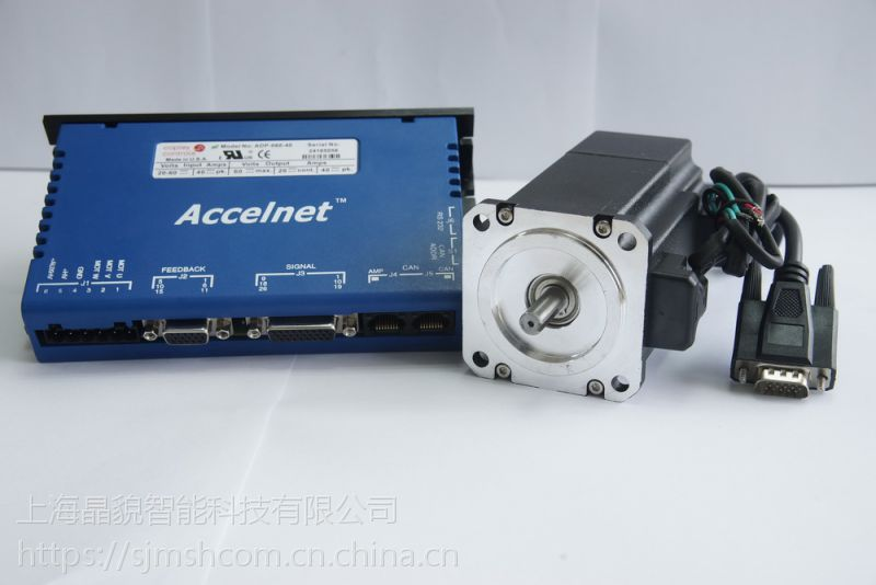 晶貌专业提供AGV电机选型、直流伺服驱动、行星减速机配套方案