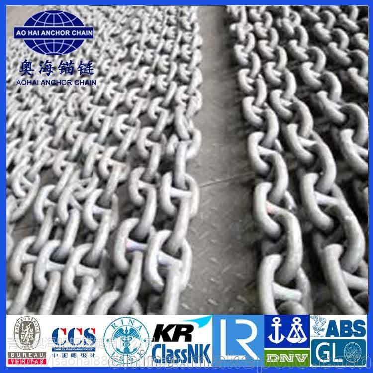钻井平台系泊链批发--江苏奥海锚链