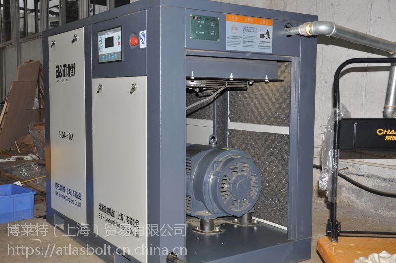 德国北默BM-250A/W皮带185KW工频压缩机