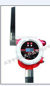 中西 无线型红外可燃气体探测器 型号:AR05-FGA1000W 库号:M406748