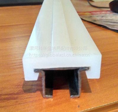 40宽C型垫轨 超高分子量聚乙烯垫轨 分道垫轨 厂家直销 量大从优