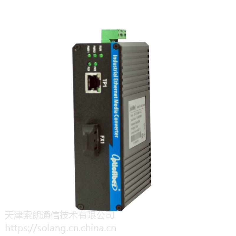 雪亮工程产品 高清会商产品 矩阵 光端机 画面分割器 光纤收发器