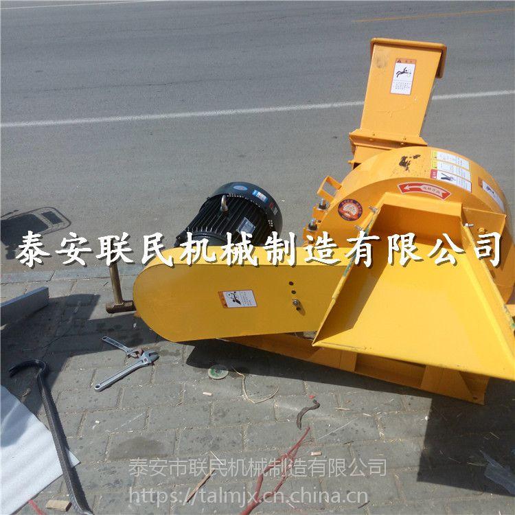 泰安联民供应 生产大型1000盘式木材削片机 竹子圆木芯木材切片机