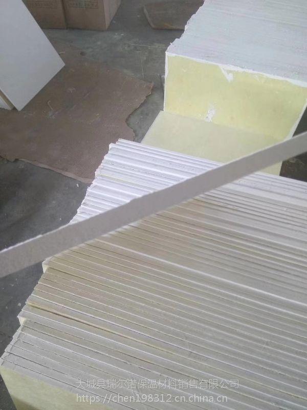 岩棉玻纤吸音板防火等级 600*600阻燃A级天花板吊顶