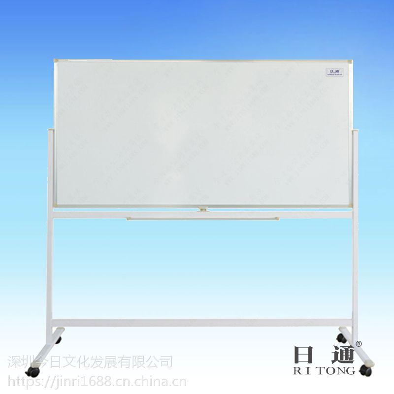日通教学磁性白板安装学校专用白板优惠批发直销