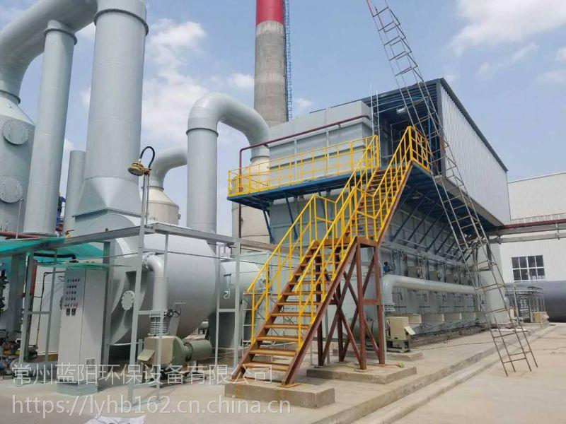 宿州机械厂废气处理,制造厂废气处理环保局指定厂家