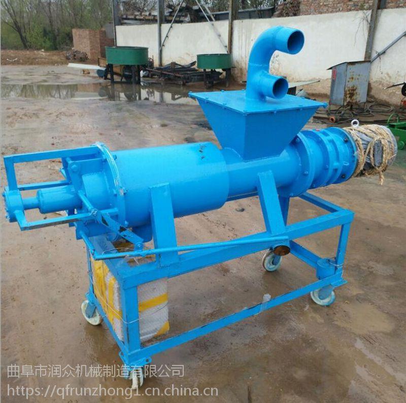 山东润众固液分离机 猪粪脱水机 养殖环保粪便分离机