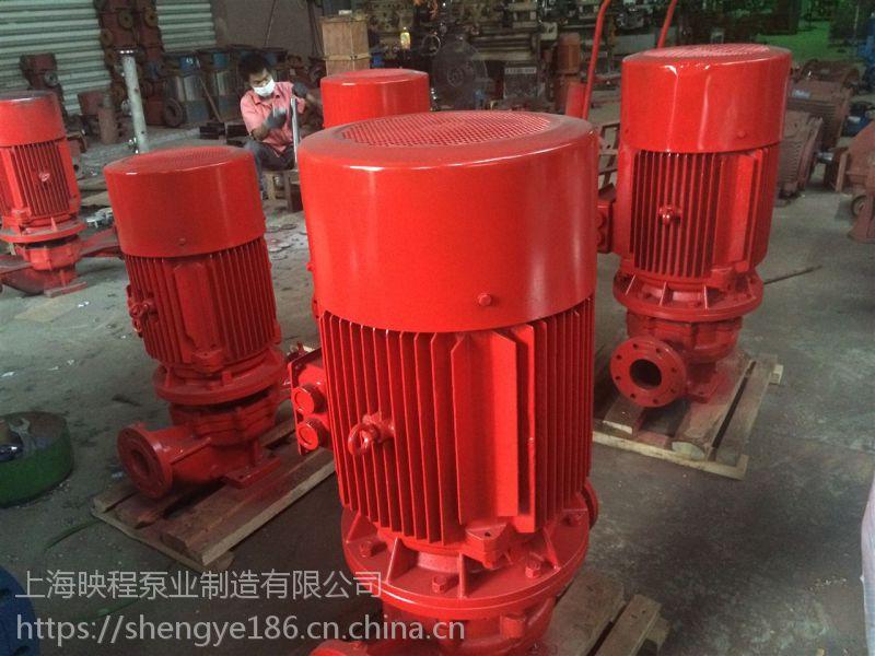 自动喷淋泵XBD1.25/1.39-32L消防泵XBD1.25/1.75-32L