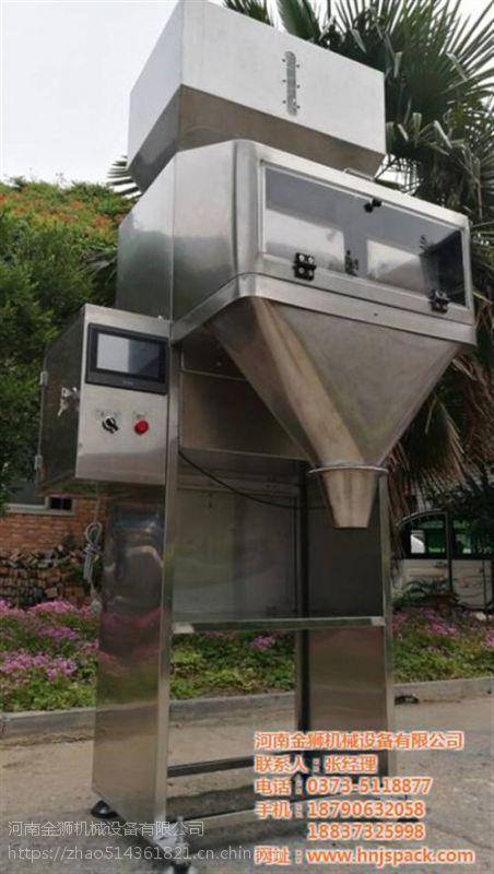 金狮机械(在线咨询)、台州包装机、称重包装机