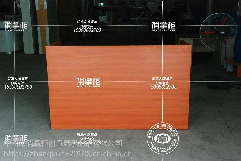 新款电信营业厅体验台电信营业厅体验台