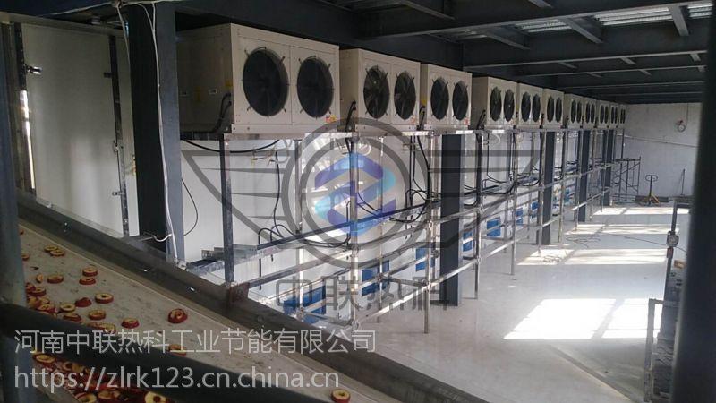 火龙果干烘烤时间 海口中联热科180223 空气能 洁净环保更节能 无污染的烘干机房