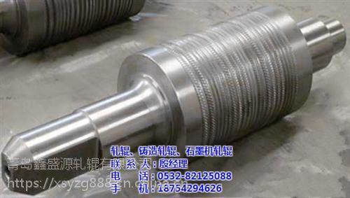 青岛轧辊材料,轧辊,轧辊生产厂家