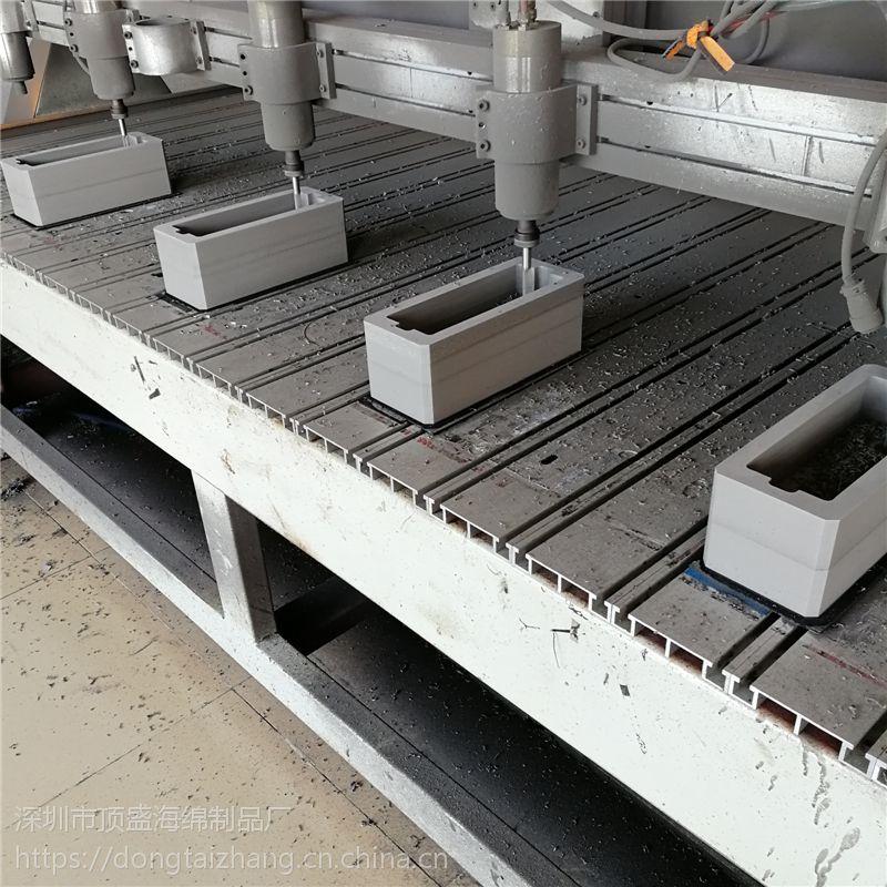 CNC镂洗一体成型包装盒EVA EVA盒雕刻成型