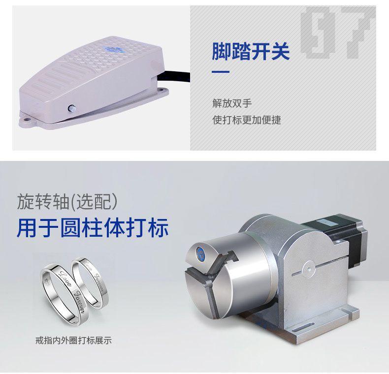 山西晋中激光雕刻打号推荐-激光打标焊机机-标牌铭牌制作设备