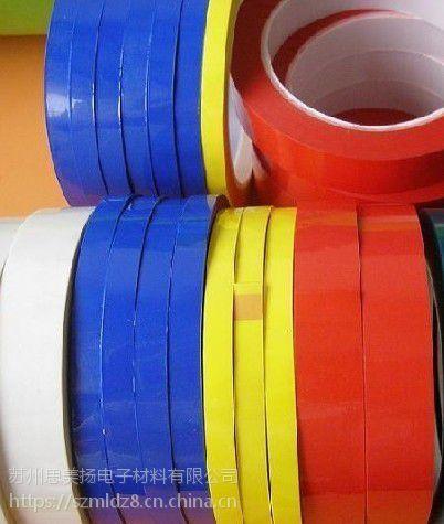 玛拉胶带 聚脂胶带