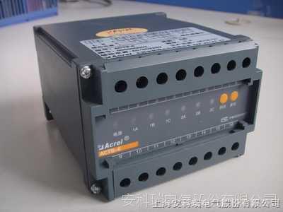 安科瑞ACTB-3电流互感器二次过电压保护器/防止互感器二次侧开路