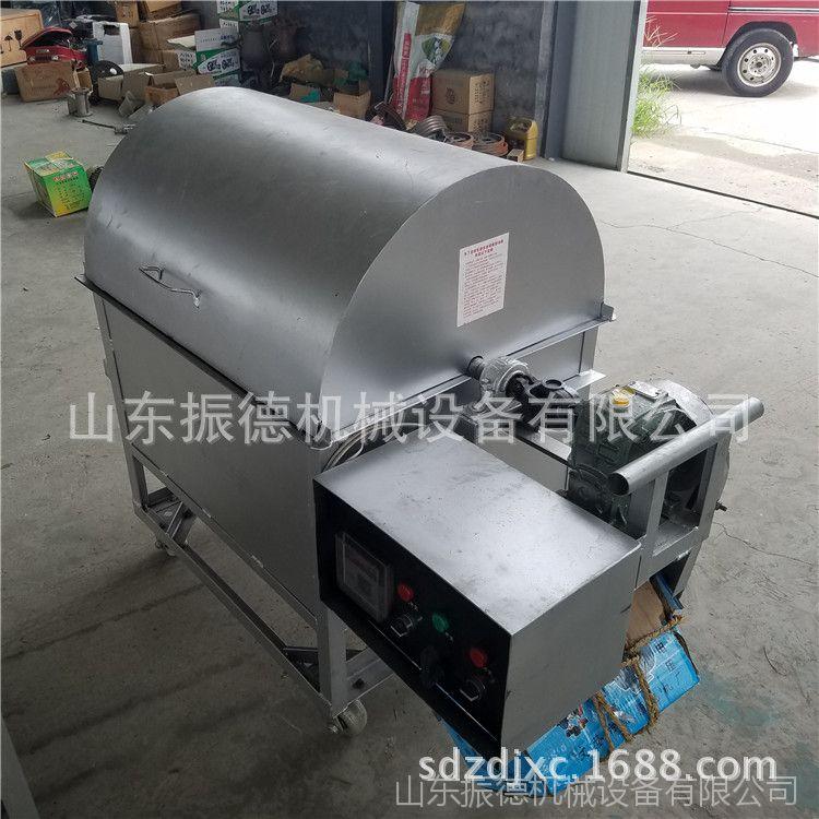 家用炒货机 小型电热炒芝麻杂粮机器 振德 瓜子花生炒货机