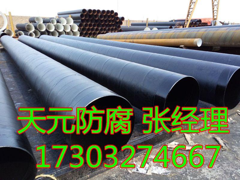 http://himg.china.cn/0/4_1011_237516_800_600.jpg