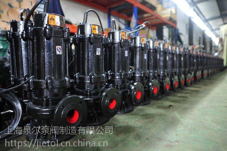 QW系列潜水排污泵100QW100-15-7.5KW厂家直销,立式排污泵型号参数