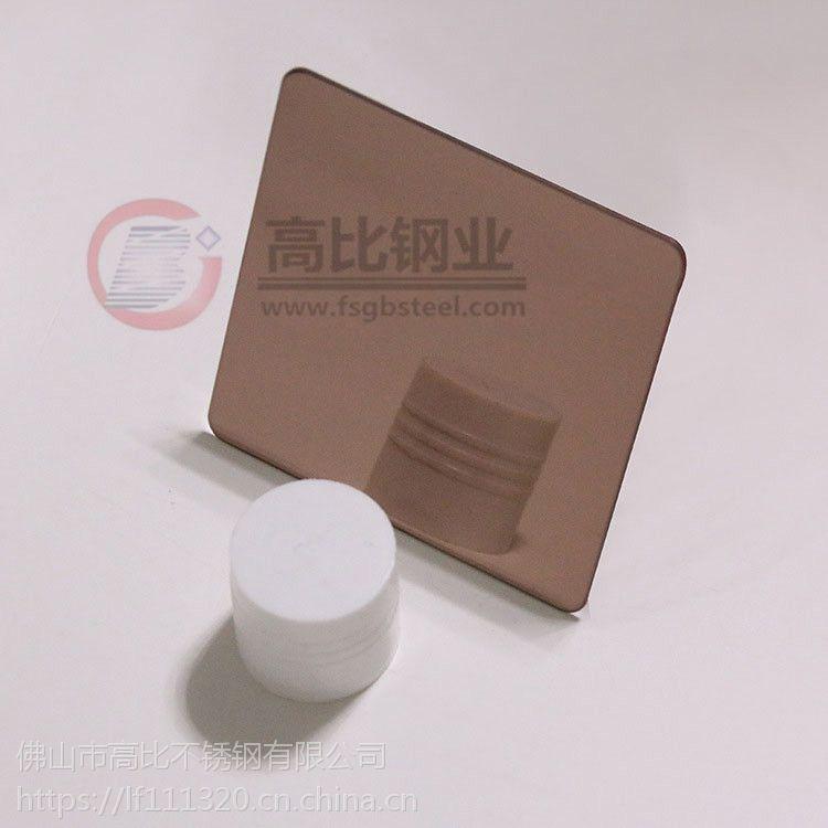 供应佛山高档精磨8K板电镀酒红色 深红色不锈钢镜面装饰板材销售
