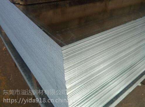 东莞提供HC340/590DPD+Z无花镀锌板卷产品价格