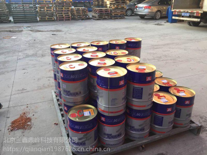 西安市汉钟R134A离心机盾安设备正品汉钟HBR-B12润滑油图片