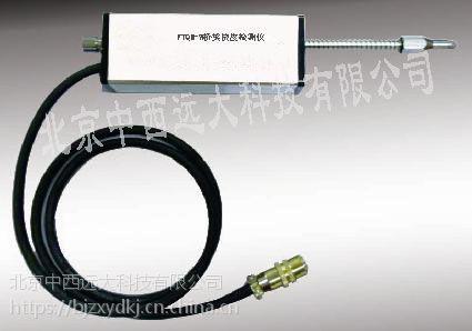 中西(LQS厂家)桥梁挠度检测仪50-1000m 型号:FX06-M346096库号:M346096