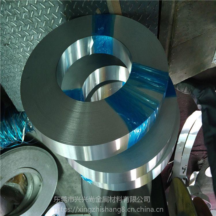 西南铝1060O态深拉伸铝卷带 热轧软铝带 99%高纯度铝卷带批发