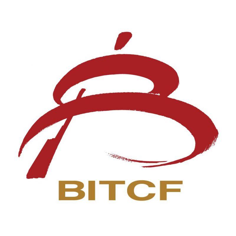 2017北京国际景区旅游商品博览会