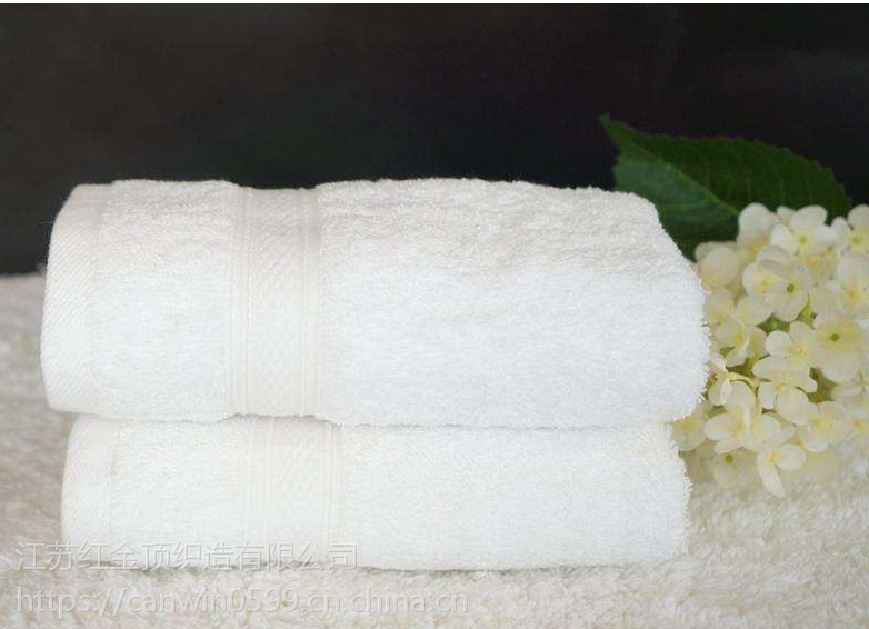 江苏红金顶星级酒店毛巾供应商HJD-20长绒棉吸水性好的毛巾