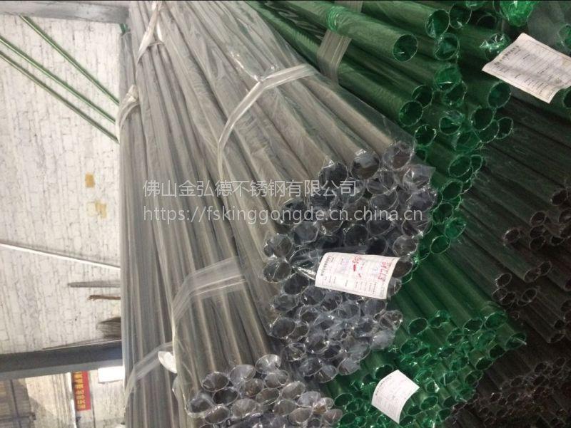 专业定制不锈钢异型管、佛山201不锈钢异型管批发