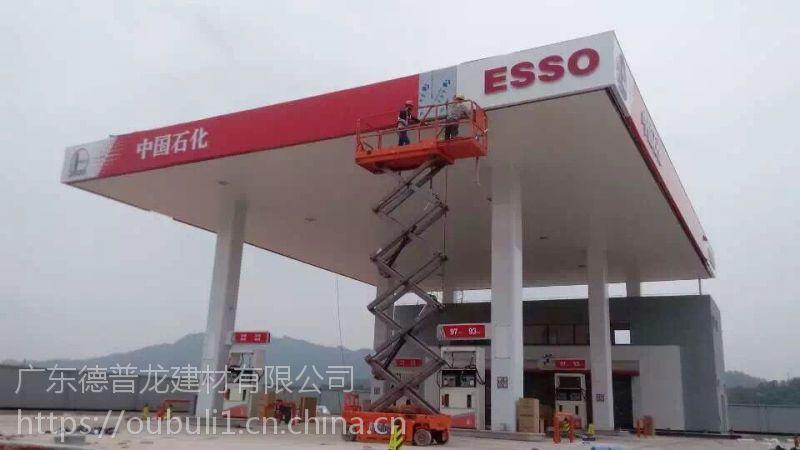 广东德普龙耐水不吸尘4S店镀锌天花板吊顶欢迎采购
