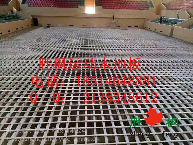 丽江实木篮球馆木地板,云南胜枫运动实木地板厂家