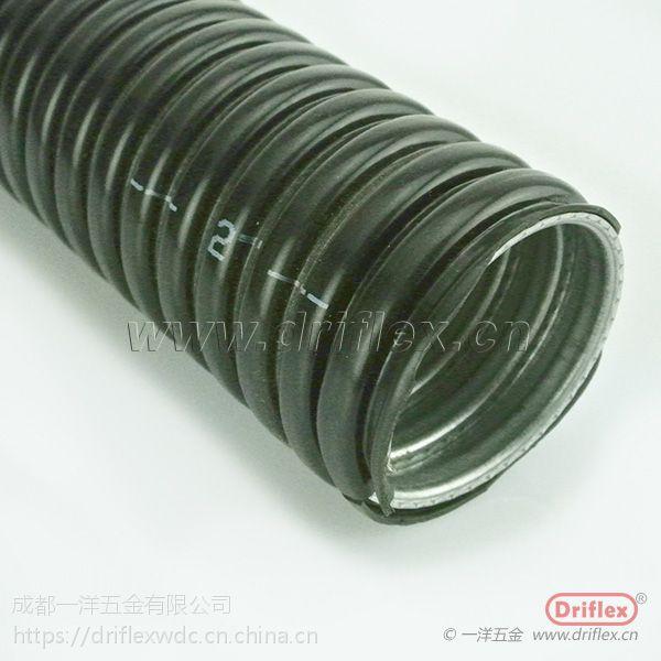 包塑金属低烟无卤 防水阻燃金属软管 成都一洋镀锌钢带+PE