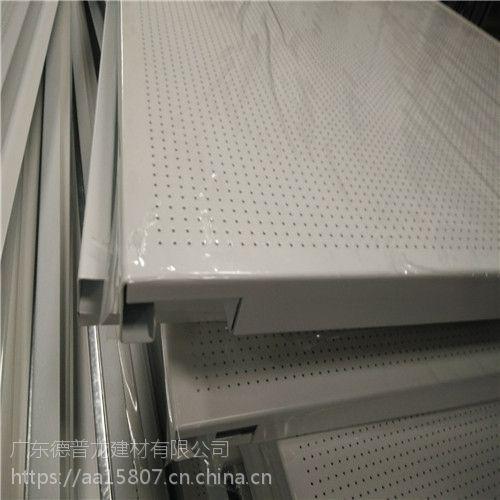广汽传祺4S店1.0mm微孔吊顶镀锌钢板