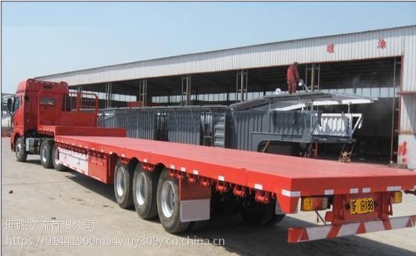 三元到深圳17米5平板车 爬梯车 6米8高栏车 厢式车物流运输