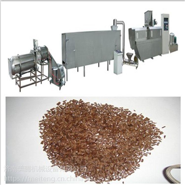 颗粒饲料设备 新型鱼饲料设备厂家 鱼虾水产饲料机械-济南美腾