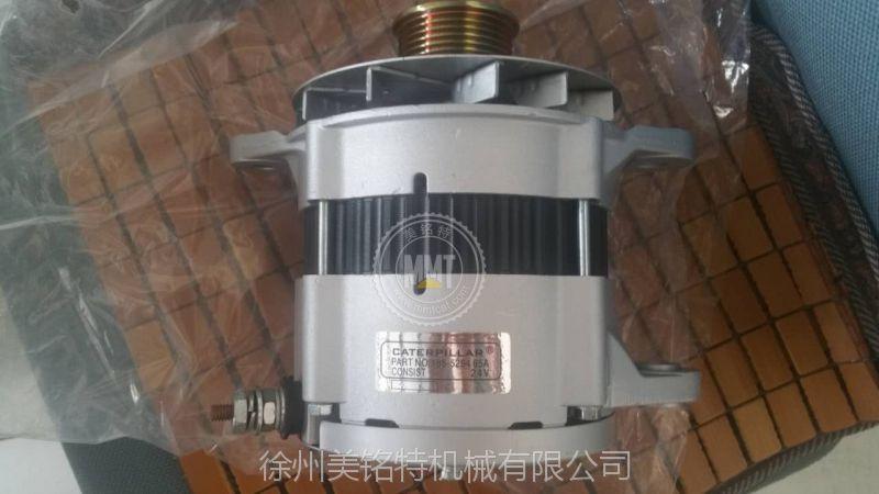 CAT卡特配件C7 329发电机185-5294充电机 挖掘机旋挖钻机电机