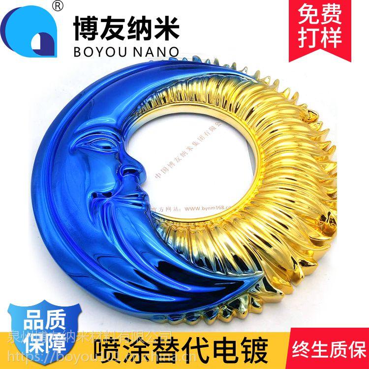 钢材电镀 纳米喷镀设备价格 等离子空气喷涂镀膜 环保镜面漆 水性喷涂漆